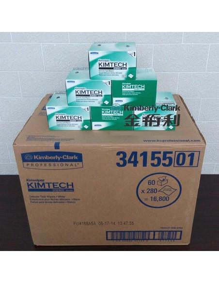 Kimwipes for cleaning optical fibers  - 2